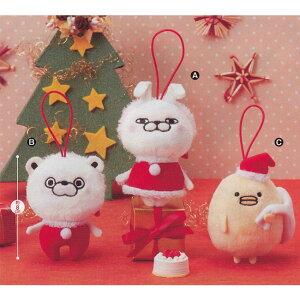 ヨッシースタンプ クリスマスマスコット 全3種セット
