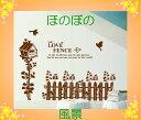 ウォールステッカー 北欧 ウォールステッカー 鳥 ウォールステッカー 木 ウオールステッカー ツリー 時計 猫 シール キッチン インテリア ディズニー きれい メッセージ 壁紙 英字 花 アルファベット 風景 犬 フェンス スイッチ 身長計 かわいい 動物 鳥 グリーン 景色
