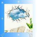 ウォールステッカー アルファベット ウォールステッカー 空 窓 ステッカー 雲 シール 穴 岩 壁紙