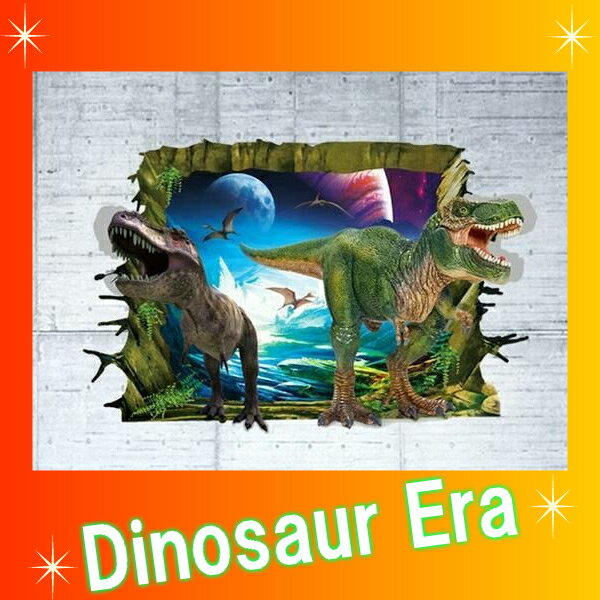 ウォールステッカー動物恐竜トリックアート子供部屋壁穴鳥風景アニマルステッカーシールお風呂海写真星宇宙