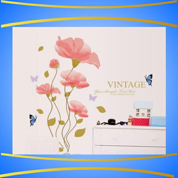 ウォールステッカー花植物フラワー壁紙アイビー木ウォールステッカー壁シール美しいシール綺麗おしゃれシー