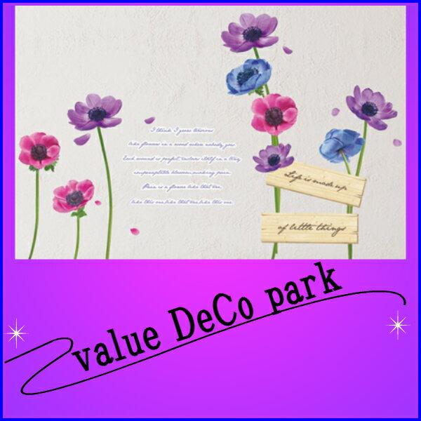 ウォールステッカー植物花フラワーカフェ風ウォールステッカー壁紙アイビー木壁シール美しいシール看板きれ
