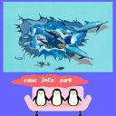 ウォールステッカー 海の中 動物 イルカ シール 子供部屋 壁紙 風景 窓 海 青い 海底 ブルー