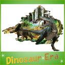 ウォールステッカー 恐竜 動物 トリックアート 子供部屋 壁...