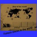 ウォールステッカー 世界地図 地図 英文 英字 風景 黒 おしゃれ 壁紙 シール トイレ 北欧 カフ