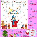 ウォールステッカー サンタクロース クリスマス クリスマスツ...