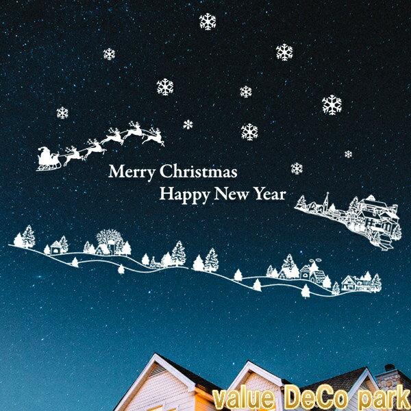 ウォールステッカークリスマスツリークリスマスステッカーサンタクロース窓おしゃれ子供部屋オーナメントシ