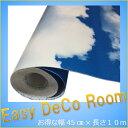 壁紙 【かわいい青空の壁紙シール】 ウォールステッカー 空 子供部屋 雲 青空 模様 壁シール おし