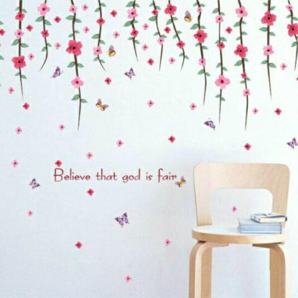 ウォールステッカー花おしゃれアイビー花と蝶フラワー壁紙植物木壁シール美しいシール綺麗デコシール窓イン