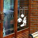 ウォールステッカー クリスマス クリスマスツリー ステッカー 英字 木 転写 トナカイ サンタクロース オーナメント 星 red 壁紙 かわいい 靴下 おしゃれ 白 ガラス diy 鹿 ikea 窓 景色 風景 ウィンドウ ホワイト 英字 文字 アルファベット 雪ダルマ 雪だるま