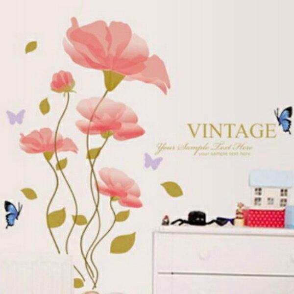 ウォールステッカー花植物おしゃれ北欧フラワー壁紙アイビー木ウォールステッカー壁シール美しいシール綺麗