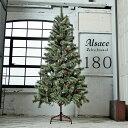 クリスマスツリー 180cm本物志向の方も満足のリアルさと趣き