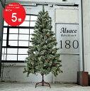[ポイント5倍! 〜11/20迄]クリスマスツリー 180c...