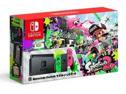 Nintendo Switch スプラトゥーン2セット 通常配送商品1