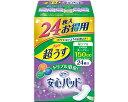 【在庫処分】安心パッド スーパー お得用パック / 16911 リブドゥコーポレーション 1袋