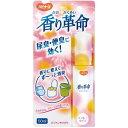 香り革命 ピンポイント用 JAN4902508106047