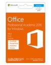 エントリーでポイント10倍以上 最大2000円引クーポン マイクロソフト オフィス Microsoft Office Professional Academic 2016 for Windows 1ユーザー2台用 永続ライセンス プロフェッショナル アカデミック カード版【Windows用】
