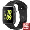 アップルウォッチ 本体 Apple Watch Series 2 Nike+ ナイキ 42mm スペースグレイアルミニウムケースとアンスラサイト/ブラックNikeスポ..