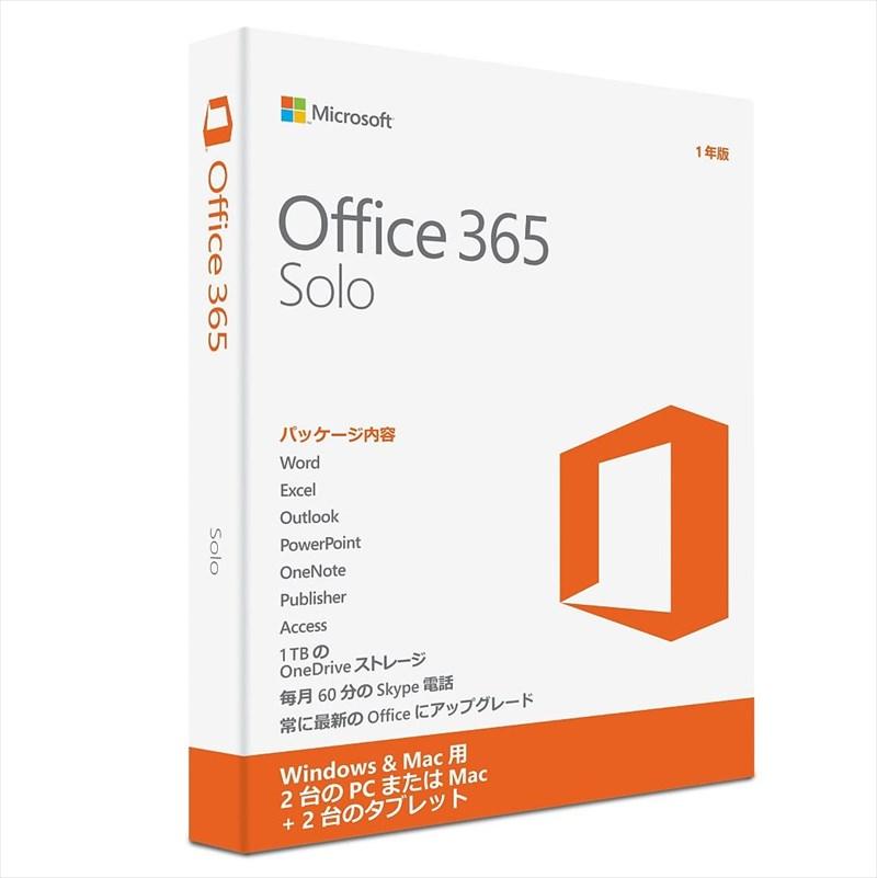 Microsoft Office 365 Solo マイクロソフト オフィス 2016 パッケージ版 1ユーザー2台用 1年版ライセンス【Windows/Mac用】