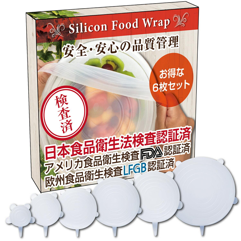 fungoo® シリコンラップ