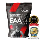 VALX (バルクス) EAA9 Produced by 山本義徳 750g EAA サプリ コーラ風味 必須アミノ酸 ベータアラニン 配合 イーエーエー ナイン 男性 女性 ダイエット 筋トレ オススメ 送料無料