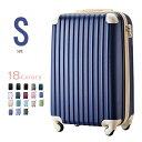 【10 OFFクーポン!】スーツケース Sサイズ キャリーバッグ【マネ出来ない品質で21万台突破!】キャリーケース かわいい 女性 2日 3日 小型 一年間保証 TSAロック搭載 おしゃれ 1年間保証 suitcase Travelhouse T8088 トラベルハウス