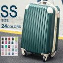 【700円OFFクーポン!!】キャリーケース 機内持ち込み キャリーバッグ スーツケース 小型 SS...
