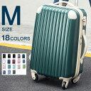 【10 OFFクーポン!】スーツケース Mサイズ キャリーバッグ キャリーケース【マネ出来ない品質で21万台突破!】超軽量 TSAロック搭載 4日-7日 中型 1年間保証 suitcase Travelhouse T8088