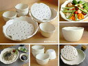 【送料無料】白い水切り大鉢&そばちょこセット白い食器  /業務用/和食器/盛鉢/大皿/盛込み