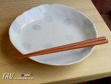 和モダン 22センチ 大きめ水玉のかわり皿  訳あり/アウトレット/業務用 【RCP】