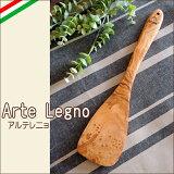 ?Arte Legno(アルテレニョ) スパチュラ ? カフェ食器/業務用/10P12Oct15
