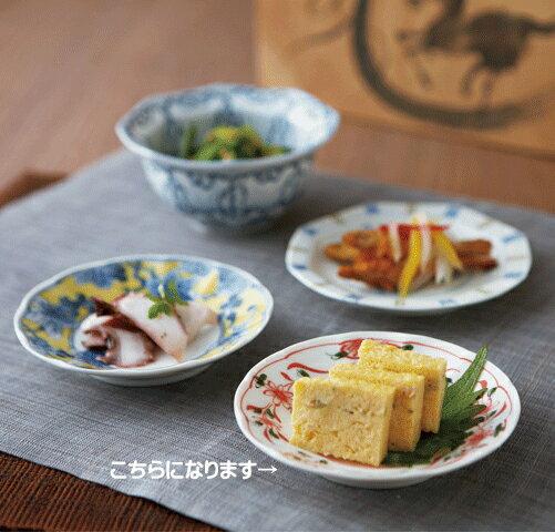 〜 赤絵彩花 菊型皿 11cm  〜