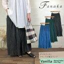 【30%OFFセール】Fanaka ファナカ ボイルコットンクリンクル加工パンツ グリーン/ブルー/オフブラック フリー