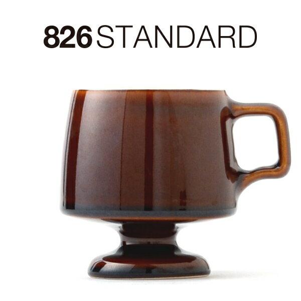 【北欧・ミッドセンチュリーな大きめのマグカップ 北欧ファンにも人気!】826STANDARD ゴブレットマグの写真