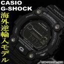 ジーショック G-SHOCK CASIO Gショック 7900シリーズ ムーンデータ&タイドグラフ搭載 タフソーラーウォッチ GW-7900B-1 送料無料