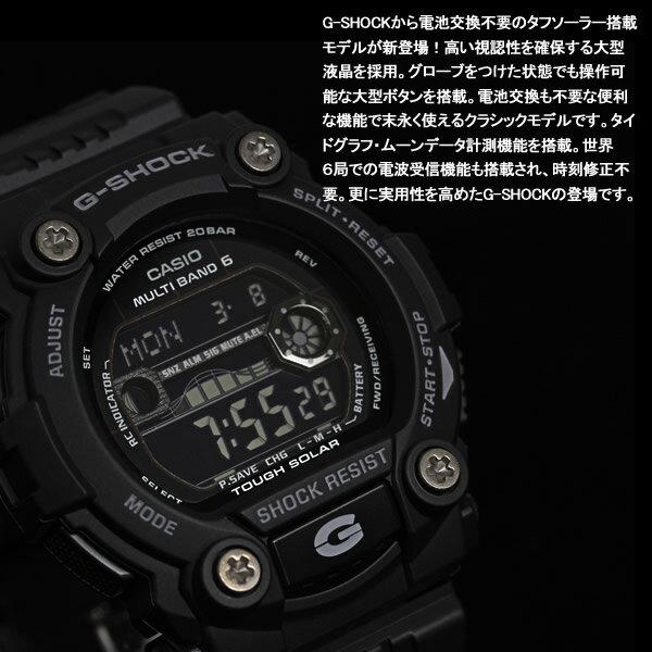ジーショック G-SHOCK CASIO Gシ...の紹介画像2
