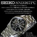 セイコー SEIKO 腕時計 メンズ クロノグラフ 逆輸入 海外 メンズ腕時計 ブランド セイコー