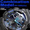 CASIO G-SHOCK コンビネーションモデル GA-100 GA-100-1A2DR メンズ腕時計海外モデル 逆輸入 カシオGショック アナデジ 腕時計 ブルー 送料無料