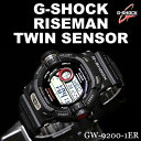 Radio time signal G-Shock G-SHOCK watch Casio CASIO RISEMAN MULTI0BAND6 rise man multiband 6 tough solar radio time signal electric wave solar Master of G series GW9200-1 GW-9200-1ER foreign countries reimportation model solar watch is free shipping