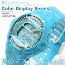 CASIO Baby-G カラーディスプレイシリーズ ウォッチカシオ ベビーG レディースウォッチ ライトブルー 腕時計 BG-169R-2B