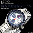 I boil an SEIKO SEIKO watch men chronograph [overseas model] SNA413P1 pilot alarm chronograph men watch men watch watch chronograph, and get out and is, and MEN'S man watch chronograph watch is free shipping