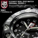 3001 LUMINOX Lumi Knox navy Shields divers men watch basic model watch 3001 men's watch Switzerland military 200M waterproofing men watch free shipping