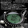スント SUUNTO CORE ss013316010 コア ライトブラック 腕時計 メンズウォッチ 男性腕時計 うでどけい スポーツウォッチ メンズ腕時計 アウトドア スポーツ