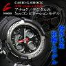 ジーショック G-SHOCK CASIO Gショック 腕時計|カシオ デジタル&アナログ腕時計ワールドタイム&クロノグラフ&アラーム搭載ハイスペックモデル AW-590-1