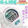 ジーショック G-SHOCK CASIO Gショック 最新激レアモデル! ショックレジスト 【G-LIDE】ホワイト メンズウォッチ 腕時計 GLX-6900-7 送料無料