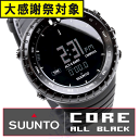  SUUNTO      CORE ss014279010 (Vector  )  ...