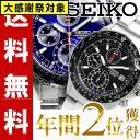  SEIKO           SND253 SND255 ...