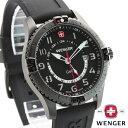 WENGER ウェンガー 腕時計 SQUADRON GMT スクアドロン