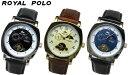 Royal Polo 手巻式腕時計全3色