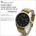 ハミルトン メンズ 腕時計 H70655733